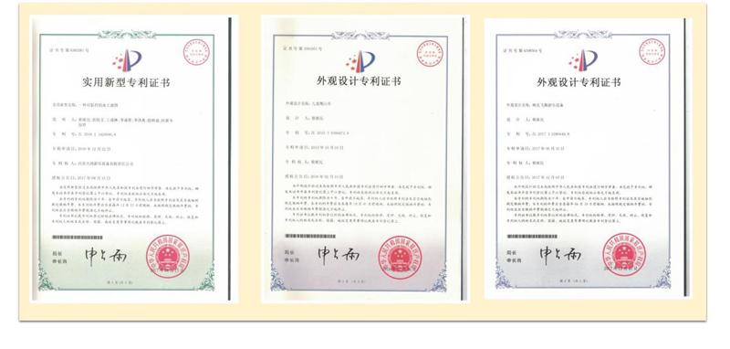 4资质证书7.jpg